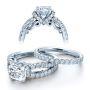 Insignia Verragio U-Prong Split Shank Collar Diamond Engagement Ring