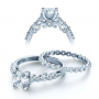 Verragio Insignia Bar Set Diamond Engagement Ring w/ Matching Band